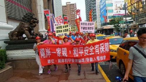 台湾劳动党等群众在汉神百货外短暂游行,经警方带到意见表达区。