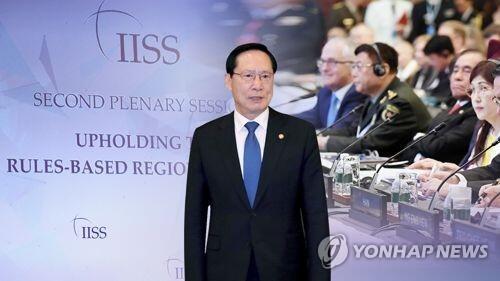 图注:韩国国防部长官宋永武