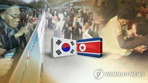 韩离散家属团准备明访朝 有望和家