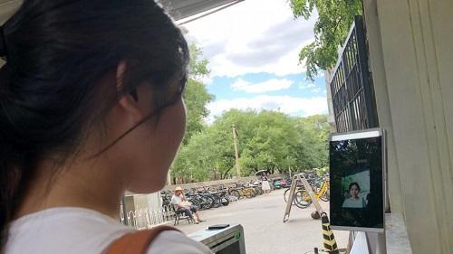 中国人脸识别技术又有新应用!港媒:北大试行刷