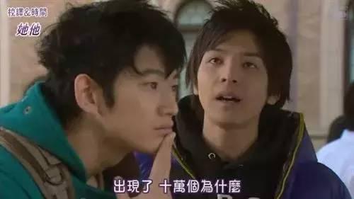 生田斗真饰演他的大亲友石末亮介,真实身份是家族医院的幼少爷。