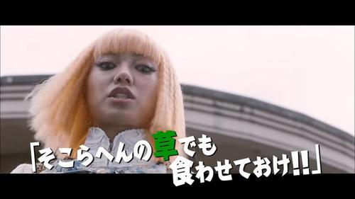 漫改电影《飞翔吧埼玉》TVCM公开