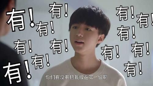 王俊凯粉丝爬墙小鲜肉!不仅祝他生日快乐,还说把他放在第一位!