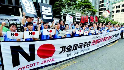 """韩国正式""""拉黑""""日本 互相把对方踢出白名单的两国很难坐下来协商"""