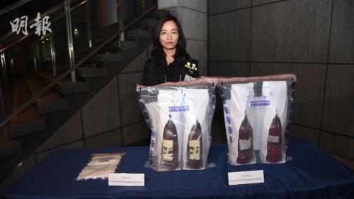 酒瓶藏液态可卡因 香港警方拘4人检获2000万港元毒品