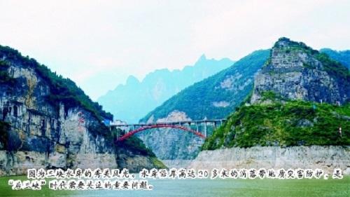 """全国政协无党派人士界委员""""三峡工程建设成就""""专题视察综述"""