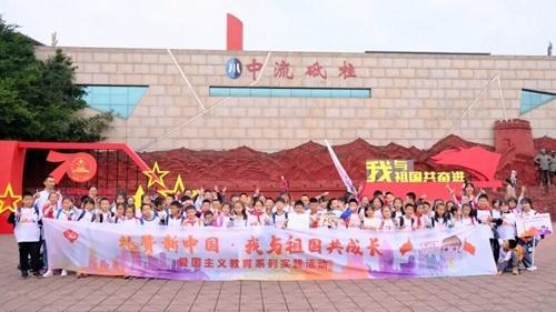看新中国70年变迁 成都市关工委系列实践活动开启第一站