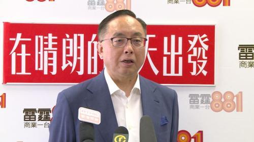 2020年香港将推两个创新研发平台
