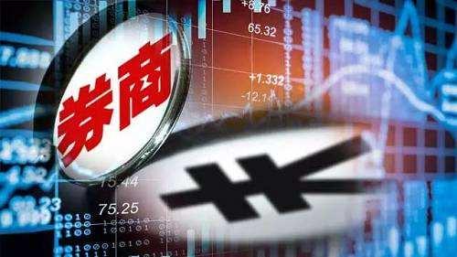 杏彩平台哪个是真的吗,四川省第十三届人大代表共887名 基层代表比例有所上升