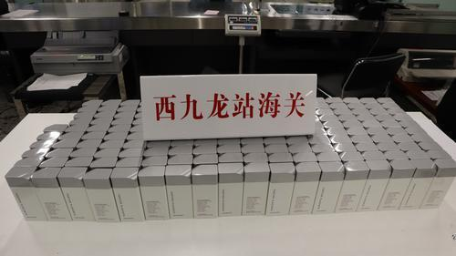 西九龙站海关查获入境旅客携带鹿胎素178瓶