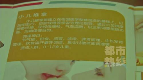 奇人码王ww654777-野村:中国楼市调控或在明年二季度明显松动