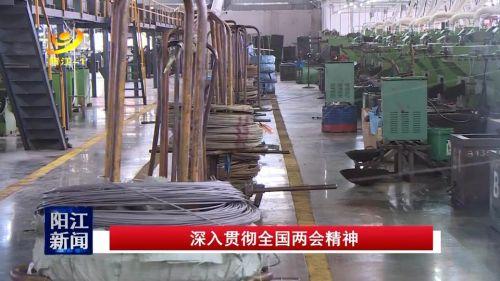 阳江加快推进百亿元紧固件产业发展