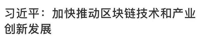 卡丁车娱乐场_天津多部门调查权健是否涉传销:质疑一直有 但未坐实