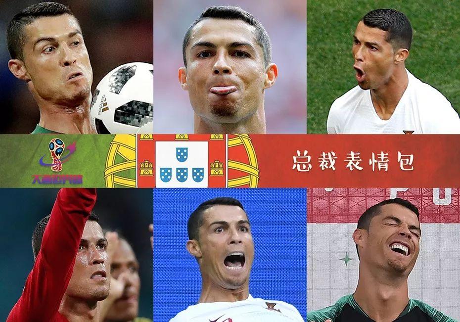 无论你懂不懂球 一定会认识这位球星——c罗 作为世界上最优秀的足球图片