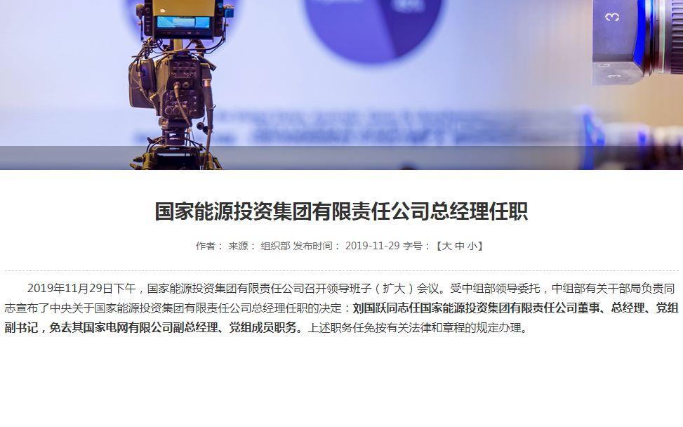 尚8网注册_汇桔2019国际知商节盛大开幕,全球IP力量云集广州,燃爆知产盛世