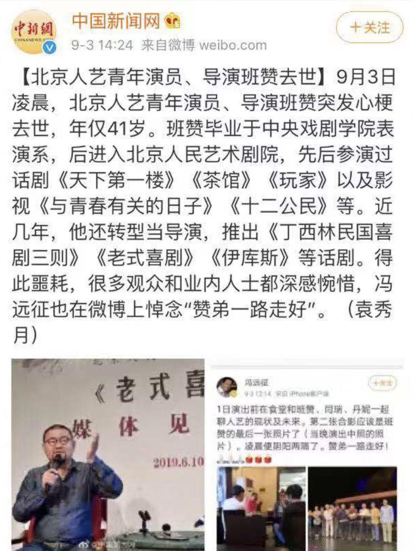 京城娱乐游戏_美欲削弱俄在中亚影响力 美智库给出这样一招