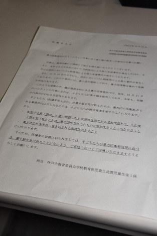 """fun78乐天堂顶级信誉,南海子故宫柏林双展活动推动京城""""文化郊游热"""""""
