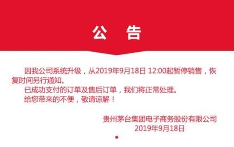"""申博sunbet手机版app,国民党打了个""""翻身仗"""" 将东山再起?"""