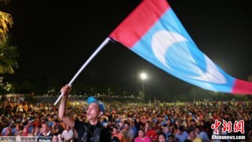 资料图片:马来西亚马哈迪领导反对党赢得大选。