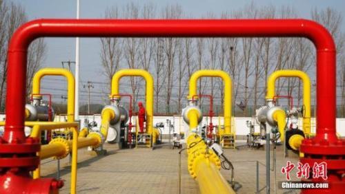 资料图:天然气管道。 中新社发 刘关关 摄