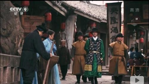 截图:《土司遗城海龙屯》对明朝服饰的还原受到好评