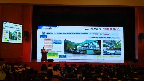 http://www.ddzzad.com/shehuiwanxiang/254905.html