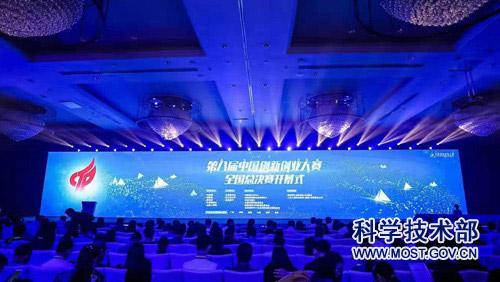 http://www.k2summit.cn/shehuiwanxiang/1266925.html