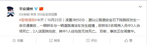 游戏厅赌博抓了怎么办-四川茂县突发山体高位垮塌,3名幸存者已被转至成都救治
