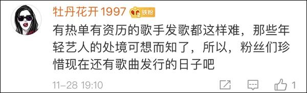 e利博,黑云寨在抗战时期没有被剿灭,为什么却被李云龙消灭了?