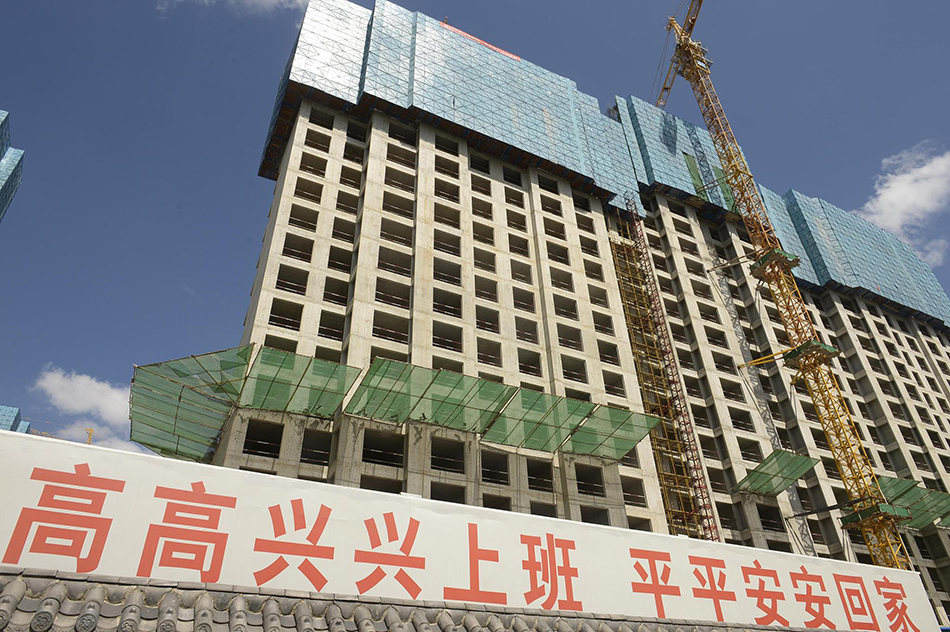 呼和浩特:三套房不能贷款 全力稳房价稳地价稳预期