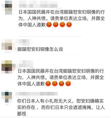 锐参考|今天,台湾网友都在说:感激祖国给了台湾威严!
