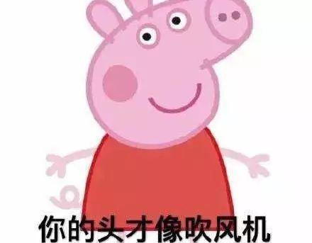 """而小猪佩奇手表就来自""""带货王""""抖音了!"""