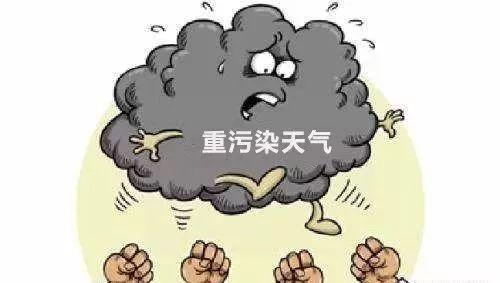 咸阳市重污染天气应急预案出台