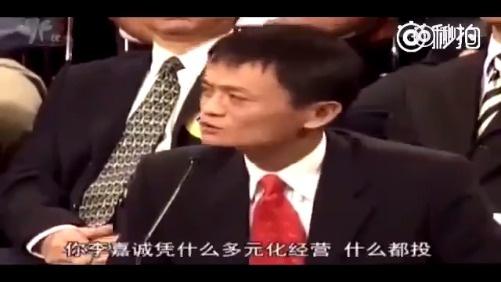 马云说这5种人创不了业当不了老板,转给奋斗路上的你!!