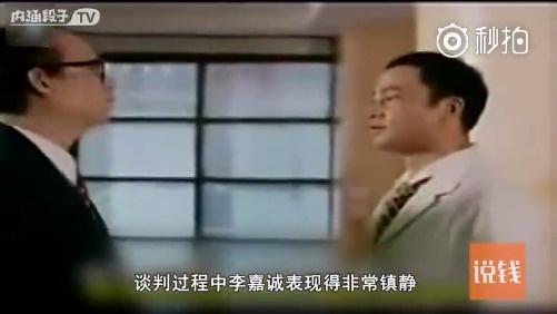 当年劫持李嘉诚长子李泽钜的绑匪--张子强!!!