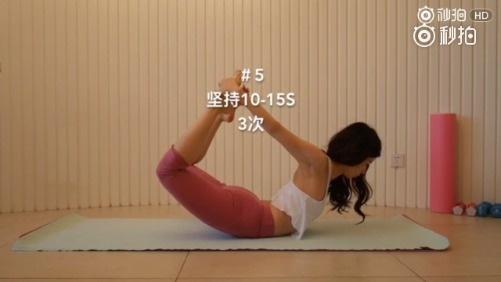 1分钟帮你改善圆肩,坚持做不仅能改善驼背、猥琐体态,还可以拉