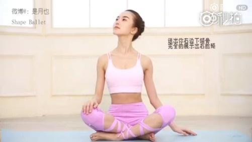 瑜伽达人教你怎么治驼背,驼背不只会输掉气质,还影响健康,改善