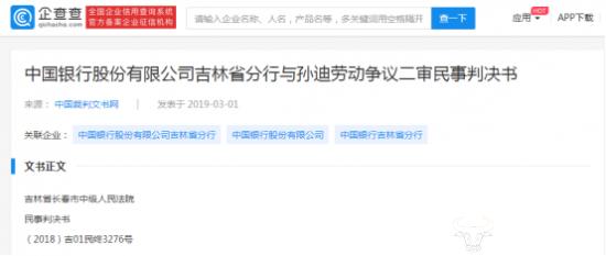 http://www.edaojz.cn/yuleshishang/304364.html