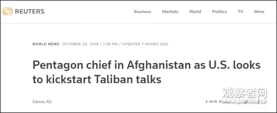 秘访约旦后,转身又去阿富汗