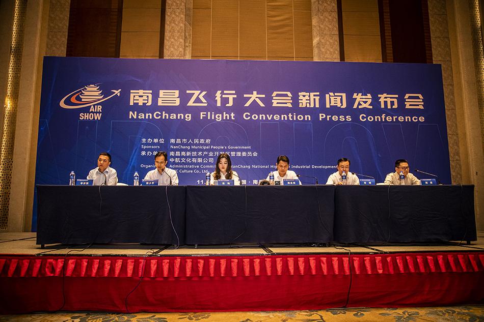 首届南昌飞行大会将于11月2日启幕,歼10、枭龙亮相展示