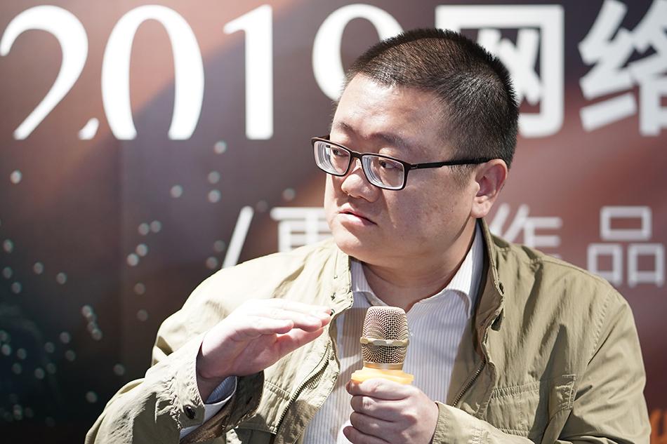 陕西北路网文讲坛:2019网络文学关键词