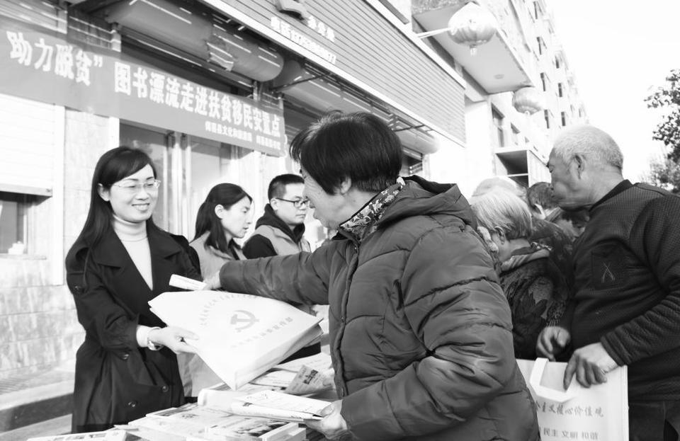 闻喜多部门联合开展图书漂流走进扶贫移民安置点活动