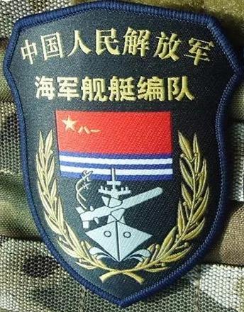 海军识别标志的秘密