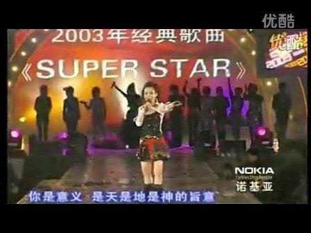 2006超级女声跨年演唱会联唱串烧