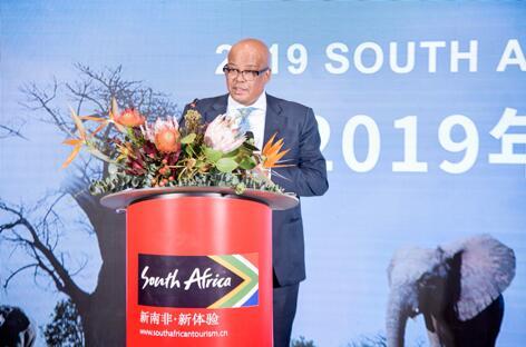2019南非经济增长率_经合组织下调南非2018年经济增长率至0.9