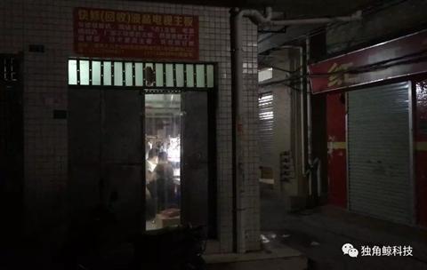 ▲维修电视机个元器件的小店隐藏在小巷深处,午夜时分仍在营业