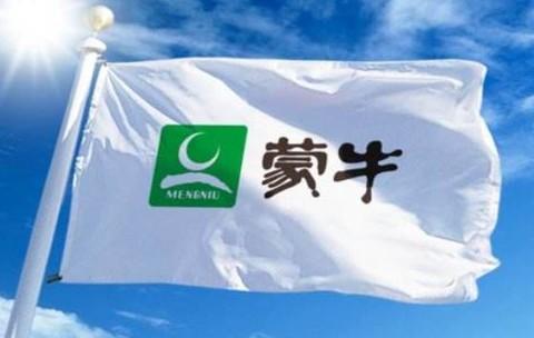 【权益变动】蒙牛乳业(02319-HK)获富达国际增持362.8万股