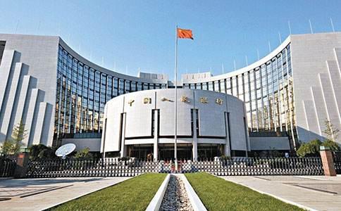 香港跟随美联储升息!中国央行维持公开市场利率不变