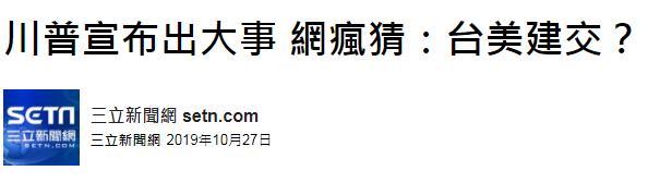 66900ccm_斗鱼知名神豪因喝多了宣布退鱼 酒醒后还爆出自己被催婚当拆二代