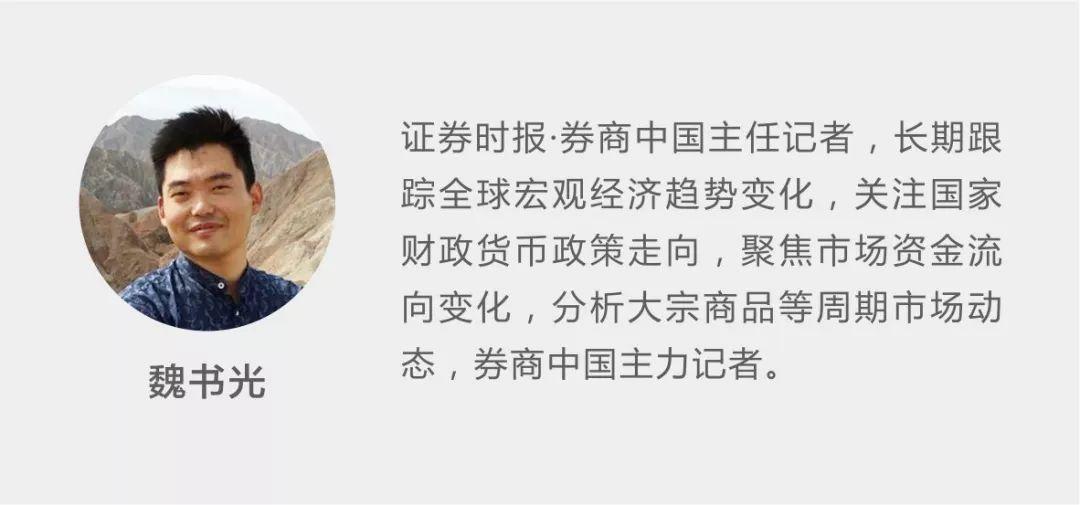 世界排球即时比分直播 - 上海14日入秋啦!这个夏季史上第三长